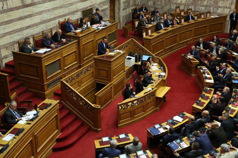 Δεκτό κατά πλειοψηφία, επί της αρχής, το νομοσχέδιο για τις 120 δόσεις