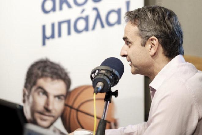 Κυριάκος Μητσοτάκης στον Sport24 radio: Οι ευρωεκλογές είναι το πρώτο ημίχρονο