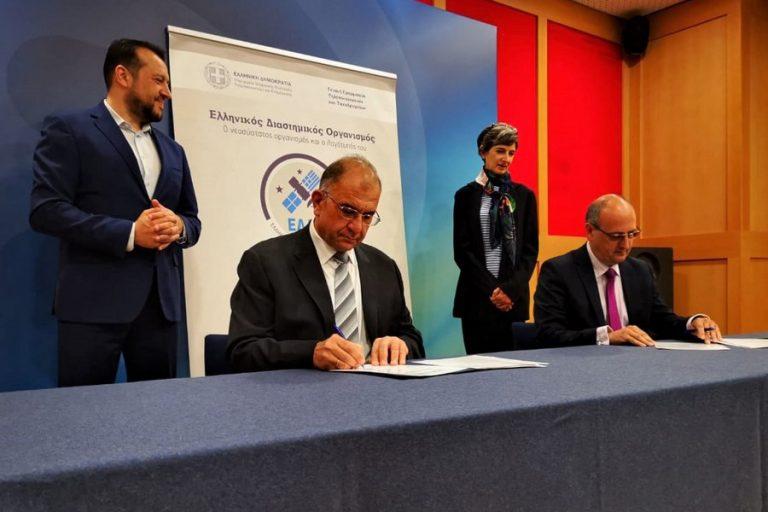 Τι σημαίνει για την Ελλάδα η συμφωνία του Ελληνικού Διαστημικού Οργανισμού με την Airbus