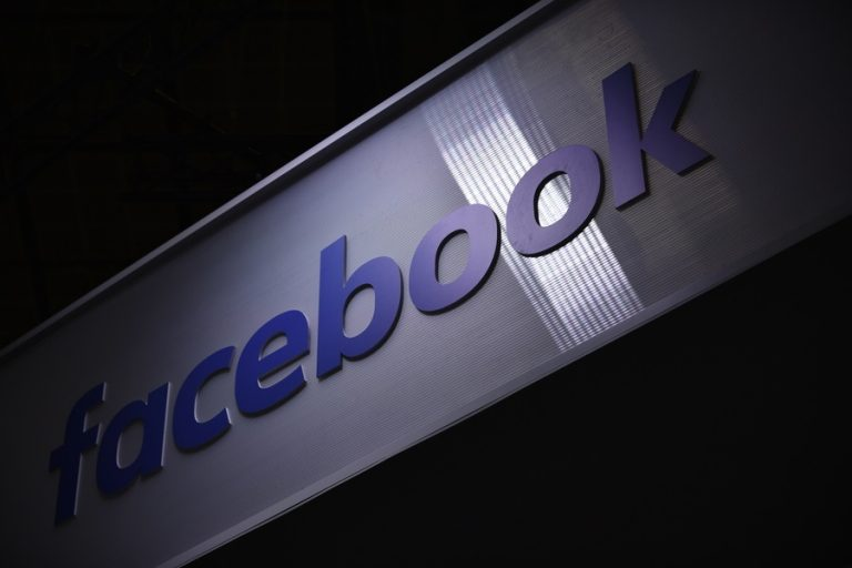 Πρόστιμο ύψους 2 εκατ. ευρώ στο Facebook από τη Γερμανία