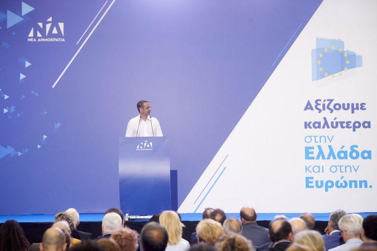 Η απάντηση της ΝΔ στις προγραμματικές δεσμεύσεις του ΣΥΡΙΖΑ
