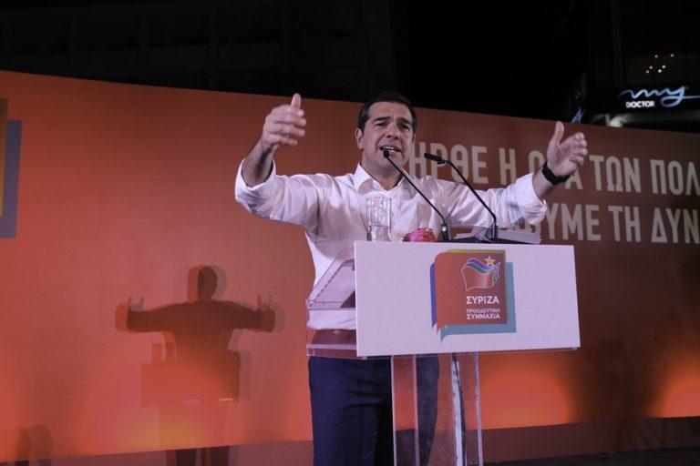Αλέξης Τσίπρας: Κλείνουμε τον δρόμο σε εκείνους που προωθούν τον διχασμό