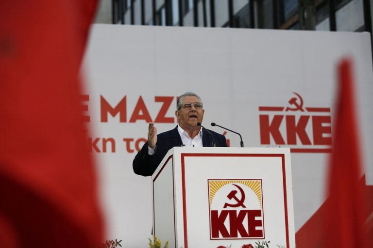 Δ. Κουτσούμπας: «Οι εργαζόμενοι να μην ενδώσουν στα εκβιαστικά διλήμματα που θα ενταθούν»