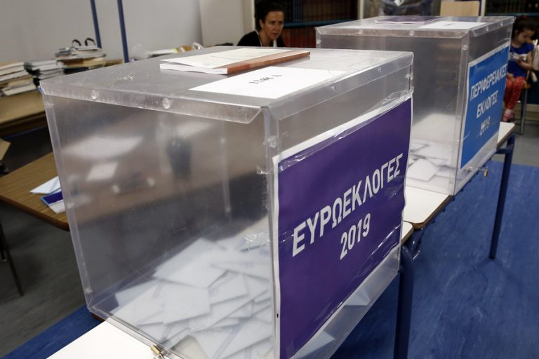 Τα τελικά αποτελέσματα των ευρωεκλογών – Στο 9,35% η διαφορά της ΝΔ από τον ΣΥΡΙΖΑ