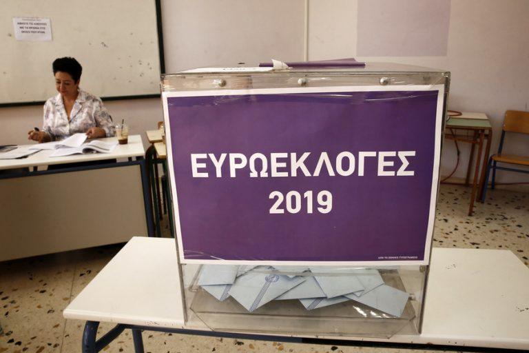 Στο 9,42% η διαφορά ΝΔ-ΣΥΡΙΖΑ – Ποιοι εκλέγονται στο Ευρωκοινοβούλιο