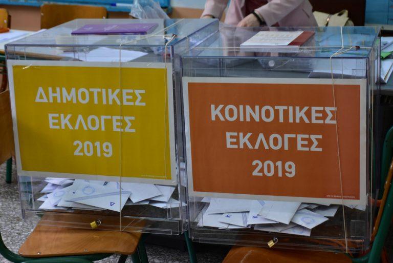 Στον δρόμο για τον δεύτερο εκλογικό γύρο της Κυριακής οι υποψήφιοι δήμαρχοι Αθηναίων