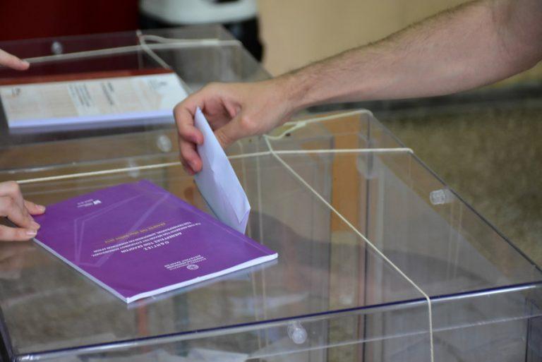 Εθνικές εκλογές 2019: Πού και πώς ψηφίζουμε