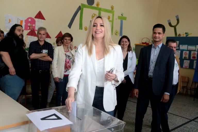 Φώφη Γεννηματά: «Ο Ελληνικός λαός μίλησε – Αποδοκίμασε τον κ. Τσίπρα και τις πολιτικές του»