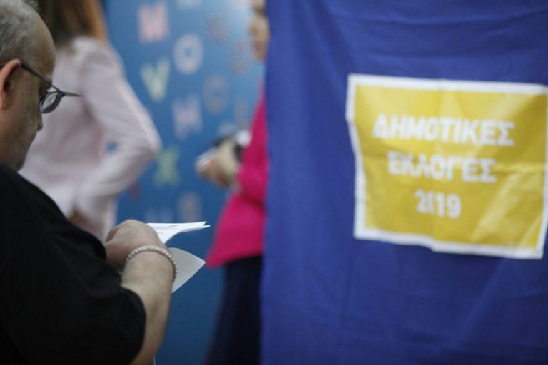 Μεγάλος νικητής η αποχή στις κάλπες- Ένας στους τρεις ψήφισε στην Αθήνα