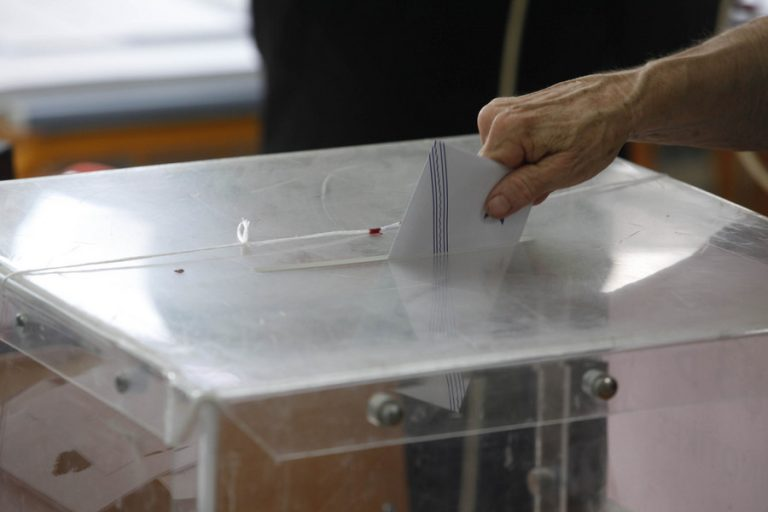 Όλα όσα πρέπει να γνωρίζετε πριν ψηφίσετε – Οι αλλαγές στα εκλογικά τμήματα