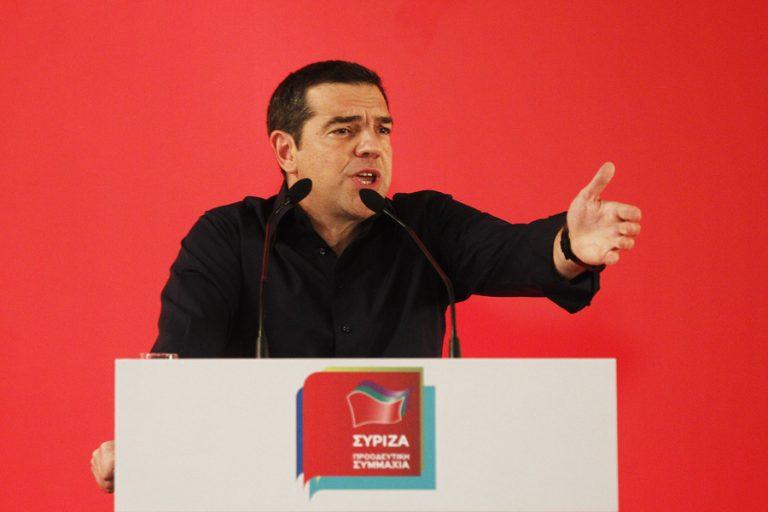 Τσίπρας: Έξοδος από τα μνημόνια ή πισωγύρισμα το δίλημμα των εκλογών – Ζητώ συγγνώμη για τις μετατάξεις
