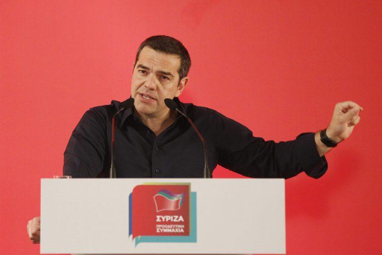 Αύριο η παρουσίαση του προγράμματος ΣΥΡΙΖΑ – Προοδευτική Συμμαχία