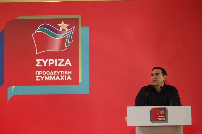 Τσίπρας στην ΚΕ του ΣΥΡΙΖΑ: Χάσαμε τη μάχη έχουμε μπροστά μας τον πόλεμο (Βίντεο)
