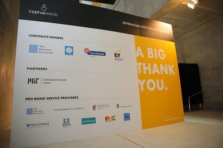Η Ελληνική Πρωτοβουλία στηρίζει την έρευνα και την καινοτομία στην Κύπρο με δωρεά ύψους 120.000 δολαρίων