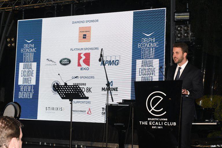 After Delphi Economic Forum: Το μεγάλο ραντεβού της επιχειρηματικότητας στο Ecali Club