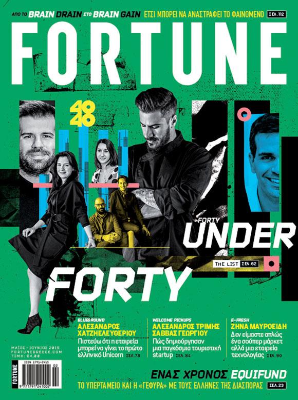 Περιοδικό Fortune, Μάιος 2019