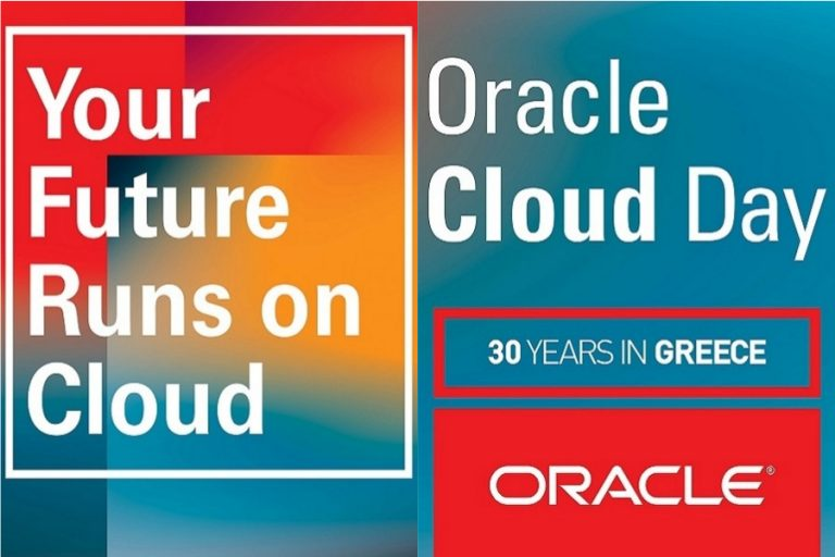 To Oracle Cloud Day στις 15 Μαΐου στην Αθήνα