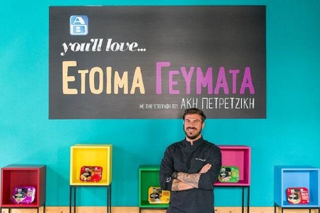 «ΑΒ You'll Love»: Μια ξεχωριστή εμπειρία γευσιγνωσίας από την ΑΒ Βασιλόπουλος και τον Άκη Πετρετζίκη