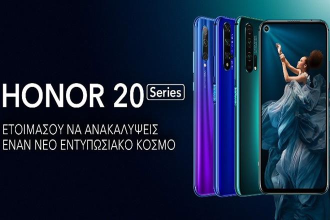 Το Honor 20 Pro είναι ανάμεσα στα κορυφαία «έξυπνα» κινητά του κόσμου