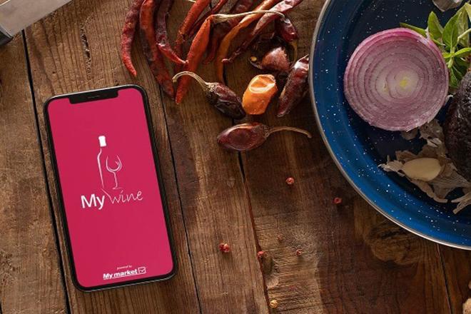 Ηλεκτρονική εφαρμογή για το κρασί από τα My Market
