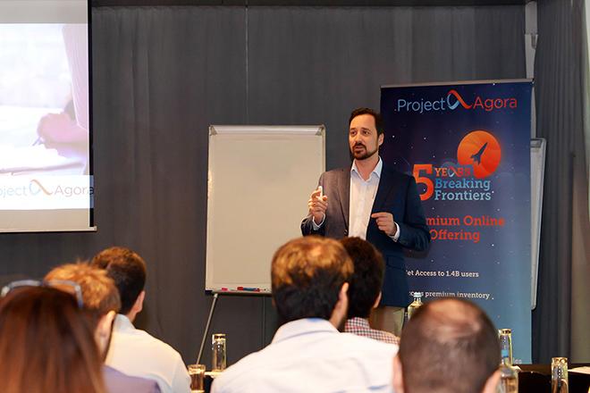 Project Agora: Πραγματοποίησε εκδήλωση με θέμα το digital publishing