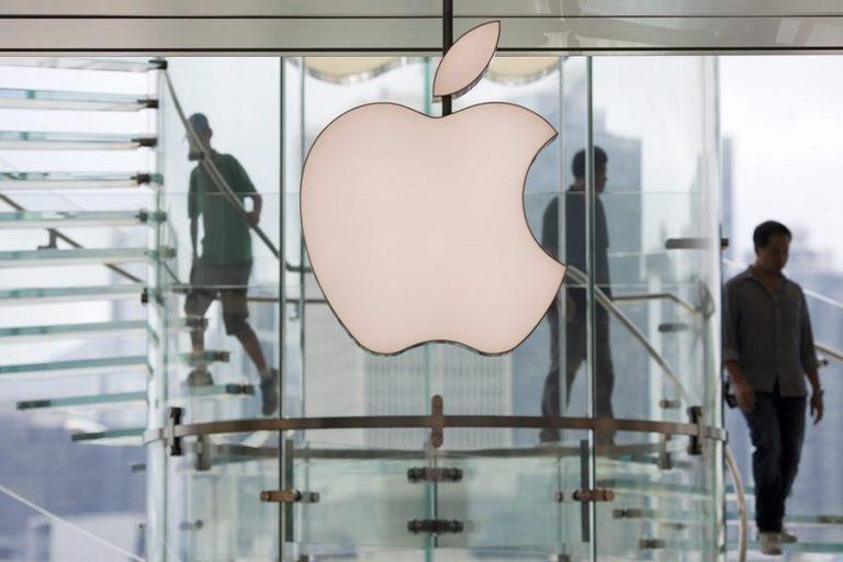 Η Apple σχεδιάζει να αντλήσει ως 5 δισ. δολάρια από τις αγορές χρέους