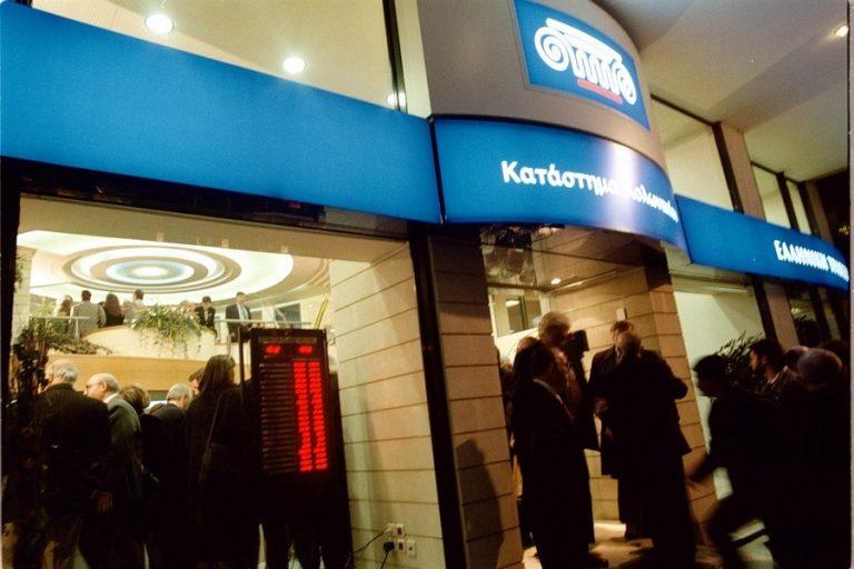 Κέρδη 89,4 εκατ. ευρώ ανακοίνωσε η Ελληνική Τράπεζα για το 9μηνο του 2018