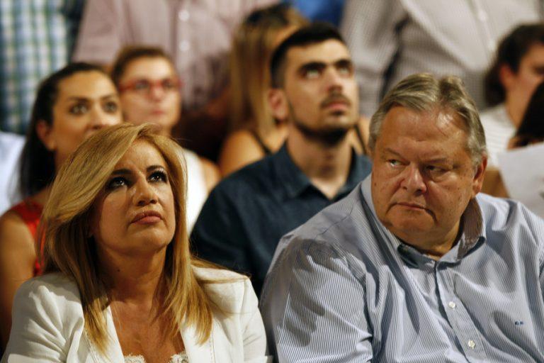 Συνεδριάζουν στο ΚΙΝΑΛ με φόντο τη ρήξη Γεννηματά-Βενιζέλου