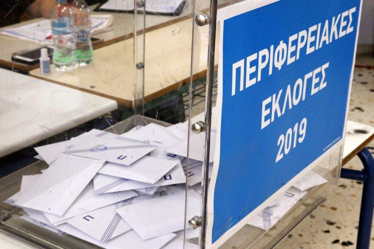 Αυτοδιοικητικές εκλογές: Πότε περιμένουμε αποτελέσματα- Πού πέφτουν οι προβολείς