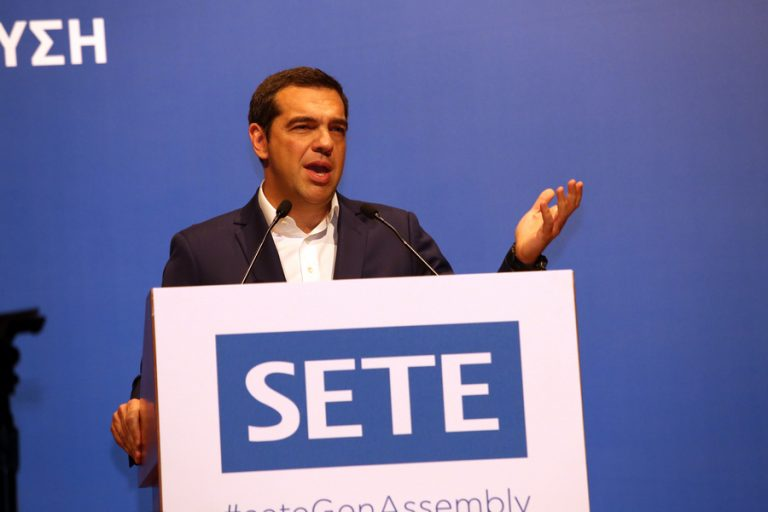 Τσίπρας: Το brand name της Ελλάδας είναι και πάλι ισχυρό