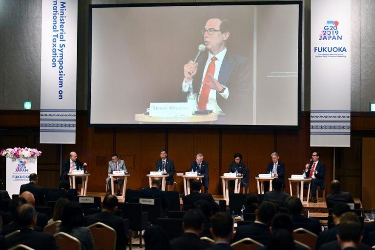 G20: Κοινοί κανόνες για την εταιρική φορολογία με το βλέμμα στους τεχνολογικούς κολοσσούς