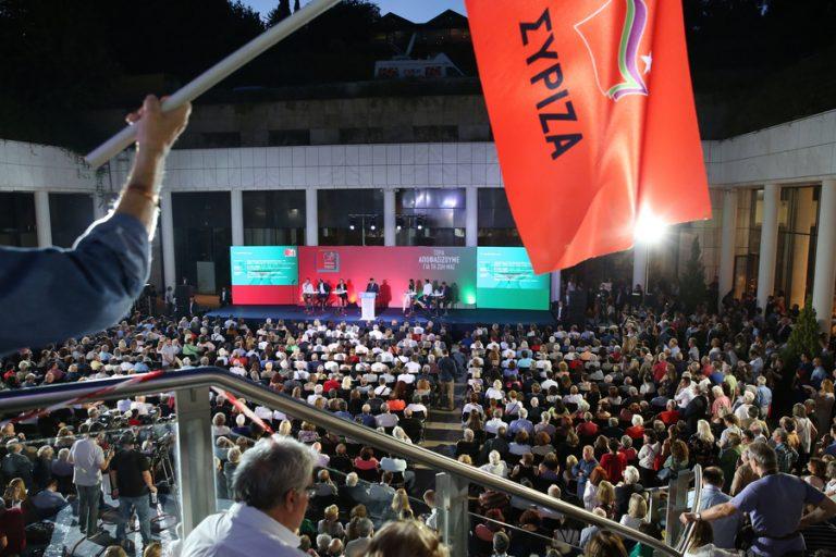 Συνεδρίαση της Κ.Ο. του ΣΥΡΙΖΑ στις 18:00