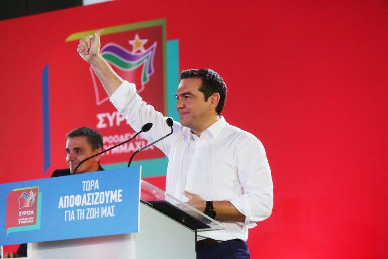Πρόγραμμα ΣΥΡΙΖΑ: Εννέα άξονες για δικαιότερη φορολογία – Τσίπρας: Σχέδιο για μια Ελλάδα για όλους τους Έλληνες