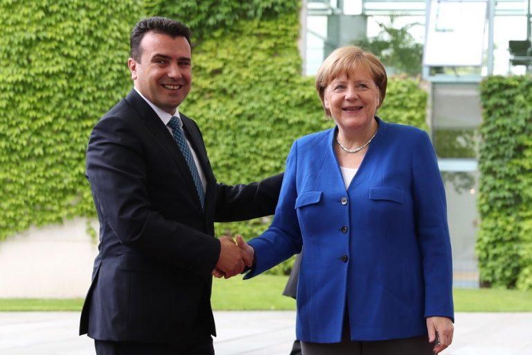 Γερμανική κυβέρνηση: Το αργότερο το 2020 μέλος του ΝΑΤΟ η Βόρεια Μακεδονία