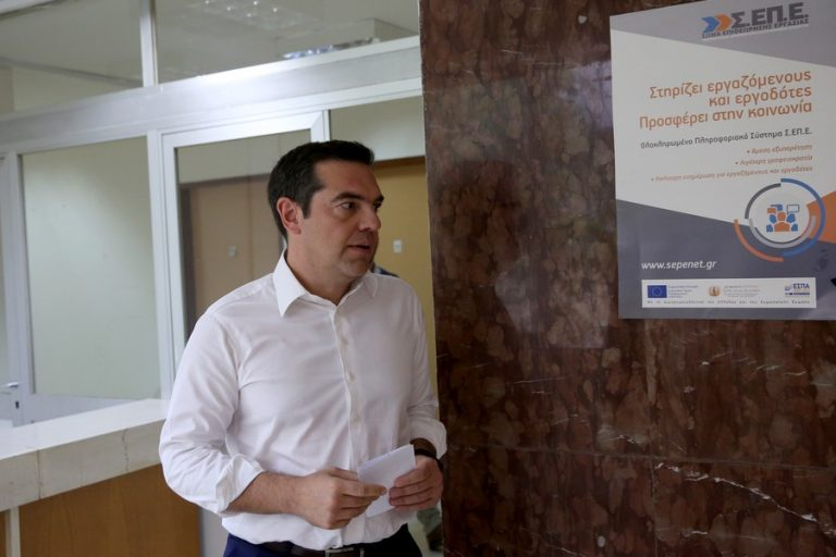 Στη διεύθυνση του ΣΕΠΕ ο Αλέξης Τσίπρας