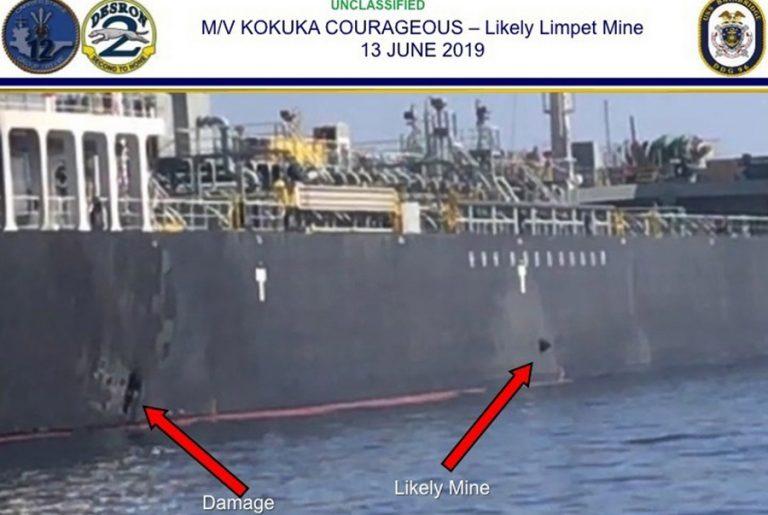 Σε λιμάνι των Εμιράτων κατευθύνεται το τάνκερ που χτυπήθηκε την Πέμπτη και προκάλεσε νέο κύκλο έντασης στη Μέση Ανατολή