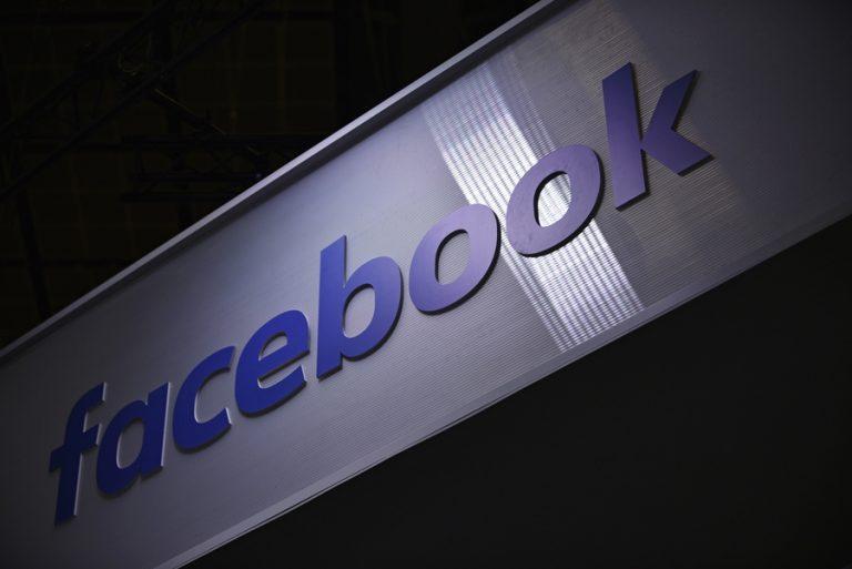 H Αμερικανική Γερουσία εξετάζει τα σχέδια του Facebook για το κρυπτονόμισμά του