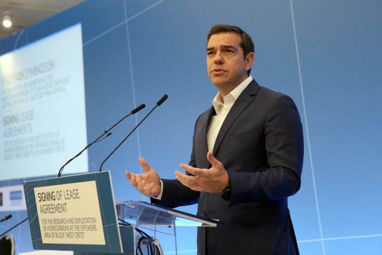 Αλ. Τσίπρας: Η υπογραφή της σύμβασης με Total, ExxonMobil και ΕΛΠΕ «σηματοδοτεί την αξιοποίηση από την Ελλάδα της δικής της ΑΟΖ»