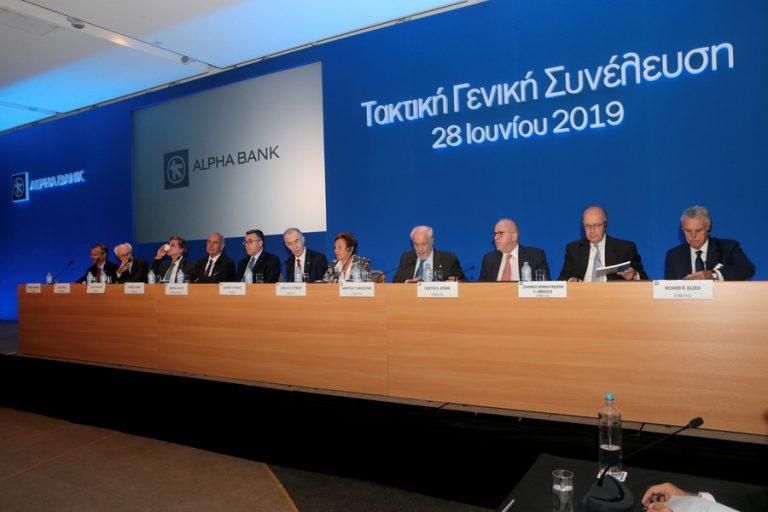 Τα δύο «καυτά» ζητήματα της ελληνικής οικονομίας που ζητούν απαντήσεις, όπως τα παρουσίασε η διοίκηση της Alpha Bank