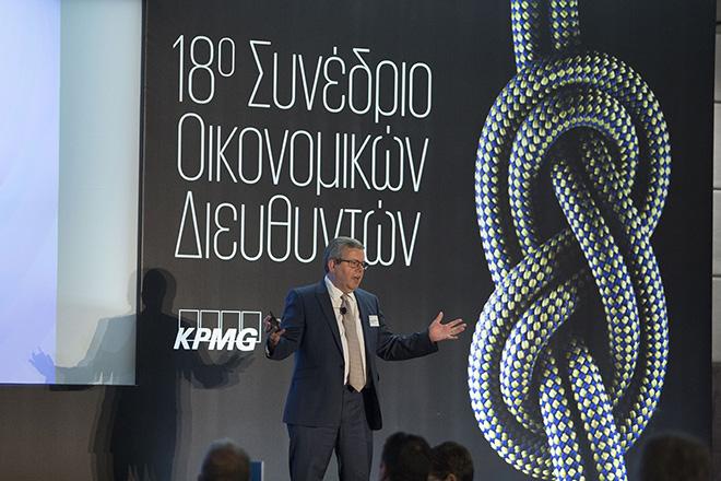 18ο Συνέδριο Οικονομικών Διευθυντών KPMG: Προτεραιότητα ο Ψηφιακός Μετασχηματισμός και οι Επενδύσεις για τους CFOs