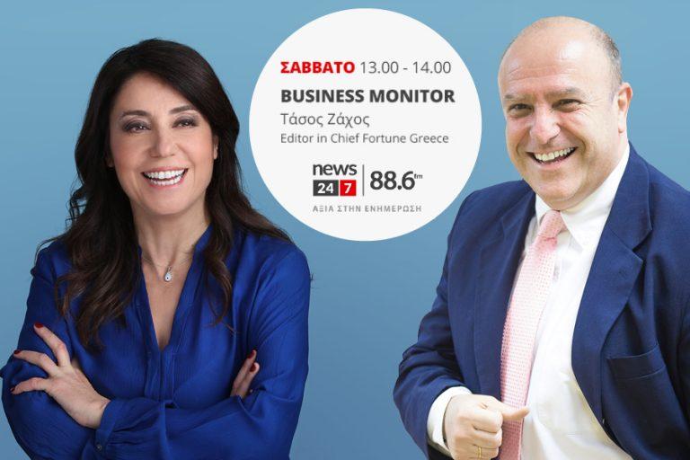 Ηγέτης γεννιέσαι ή γίνεσαι; Η απάντηση αυτό το Σάββατο στο Business Monitor