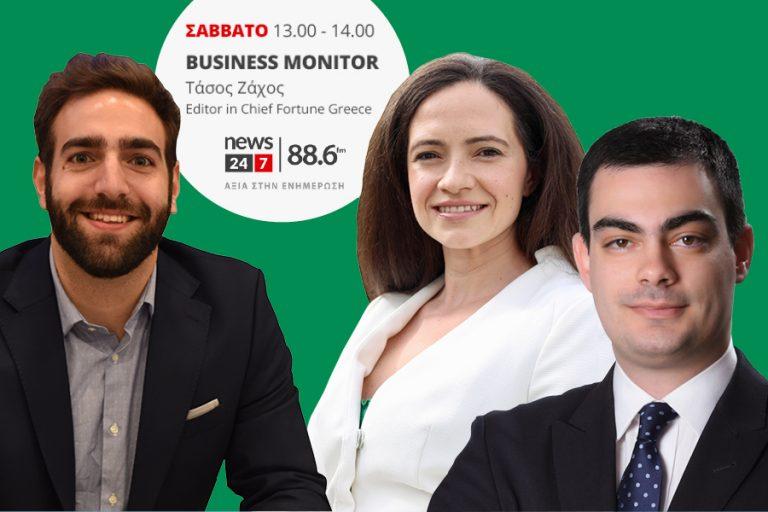 "Live: Ακούστε την εκπομπή του Fortune ""Business Monitor"" στο News 24/7 στους 88,6"