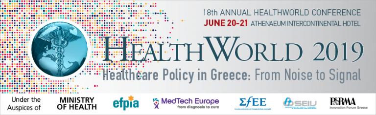 Το 18ο Ετήσιο Συνέδριο Healthworld διοργανώνει το Ελληνο-Αμερικανικό Εμπορικό Επιμελητήριο
