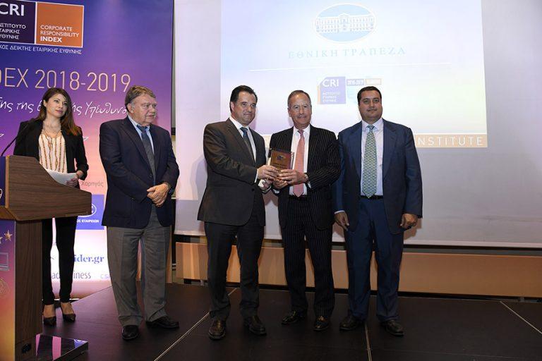 Πρώτο βραβείο για δεύτερη συνεχή χρονιά στην Εθνική Τράπεζα για τις βέλτιστες πρακτικές Εταιρικής Κοινωνικής Ευθύνης