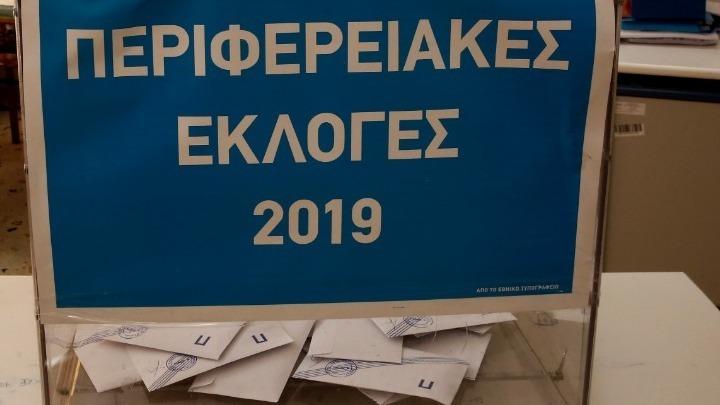 Επικράτηση των υποψήφιων της ΝΔ σε έξι περιφέρειες, νίκη γαλάζιου «αντάρτη» στην έβδομη