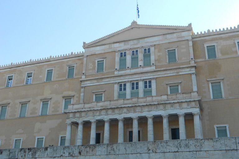 Μόνο με ΣΥΡΙΖΑ και Ποτάμι η συζήτηση στη βουλή για τους νέους Ποινικούς Κώδικες