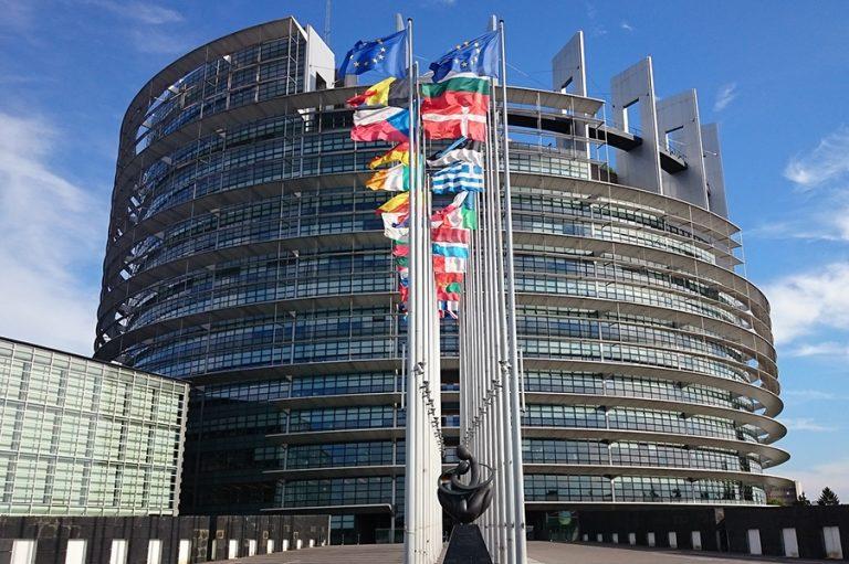 Είστε πτυχιούχοι πανεπιστημίου; Δείτε πώς μπορείτε να κάνετε πρακτική άσκηση στο Ευρωπαϊκό Κοινοβούλιο