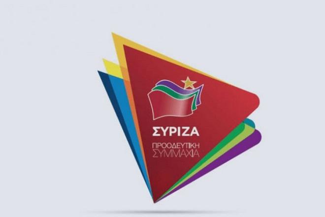 Ανακοινώθηκε η «σκιώδης κυβέρνηση» του ΣΥΡΙΖΑ