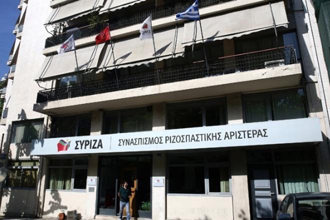 Οι υποψήφιοι του ΣΥΡΙΖΑ-Προοδευτική Συμμαχία σε όλη την Ελλάδα