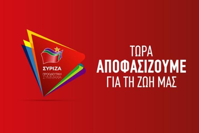 ΣΥΡΙΖΑ: Σκληρή κριτική στις κυβερνητικές εξαγγελίες